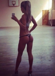 Pretty Basketball Court Booty Selfie - Sexy Selfies